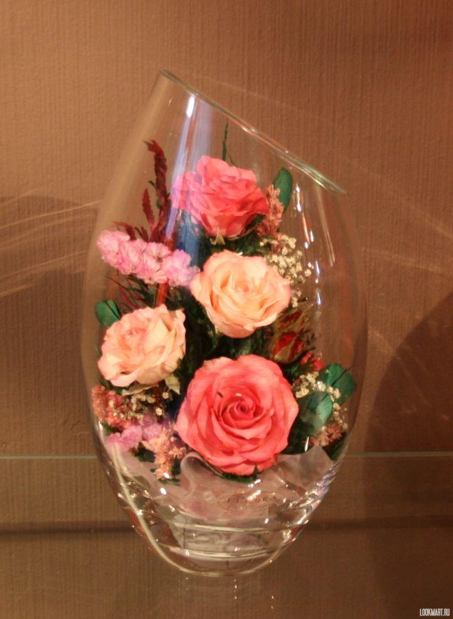 Купить цветы в колбе