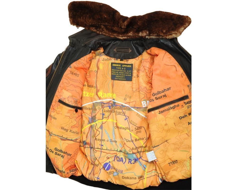 Куртка из кожи купить Самара
